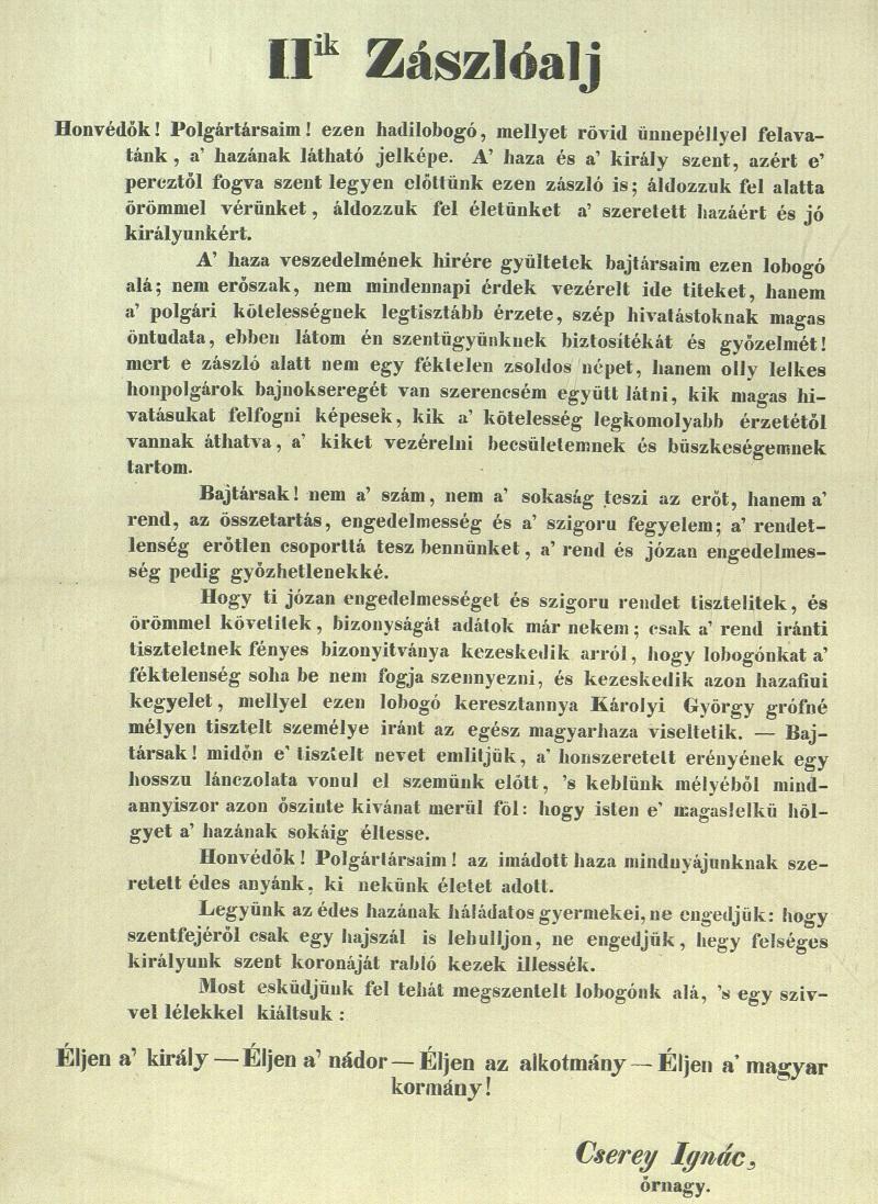 Cserey Ignác beszéde a Budai 2. Honvédzászlóalj zászlószentelésén