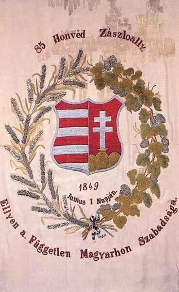 85. Honvédzászlóalj zászlaja